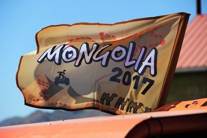 http://www.azimut59.ru/images/mongolia2017_1_1.jpg