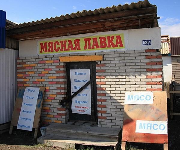 mongolia_2_18.jpg