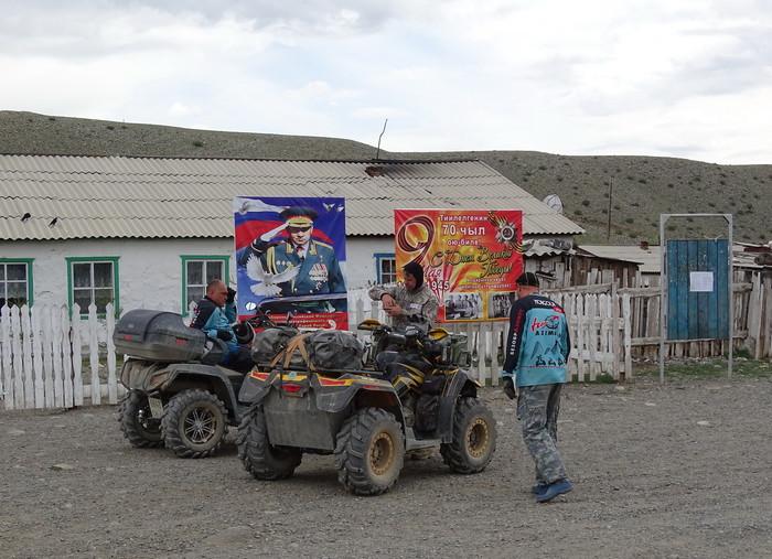 mongolia_10_2015_6.jpg