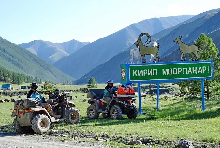 mongolia_2015_9_23.jpg