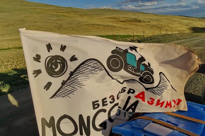 mongolia_2015_9_6.jpg