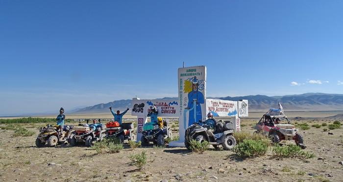 mongolia_2015_9_7.jpg