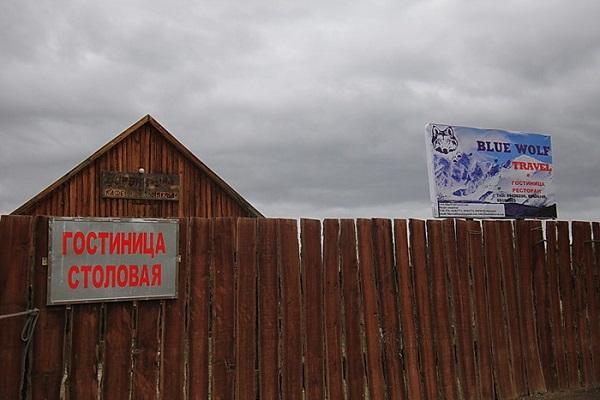 mongolia_3_11.jpg
